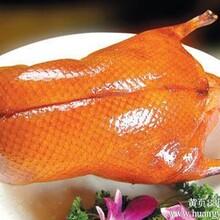 正宗北京烤鸭技术配方北京烤鸭加盟费