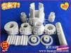 拉萨陶瓷螺栓加工定制