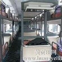 开封到乌鲁木齐大巴车