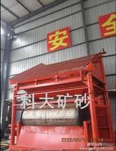 供应强磁干选机磁场强度4000以上的干选机选铁干选机