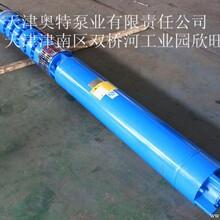 QJ型井用潜水泵的介绍