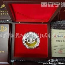 西安纯银纪念章印字刻字勋章胸章开模定做图片