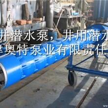 QJ系列井用潜水电泵特点