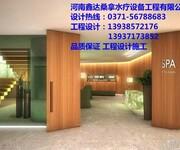 郑州泳池工程泳池设备桑拿设备郑州鑫达泳池设备工程图片