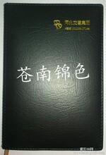 订做精美记事本,定制会议记事本,办公会议记事本厂家,皮革笔记本印刷