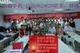 杭州近期将会举办全国高级能源管理师培训班啦报名请电话咨询林琳