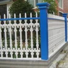 供应金属护栏铁艺护栏铸铁护栏公路护栏网PVC护栏图片