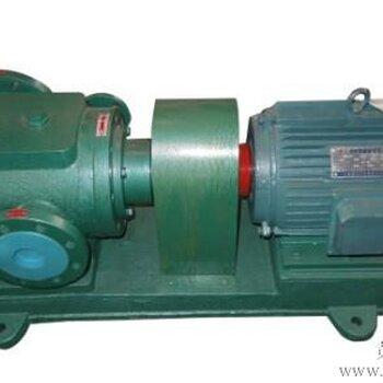 供应保温夹套沥青泵/三螺杆保温泵-西安宝鸡咸阳渭南铜川延安榆林汉中