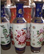 西安开业大花瓶庆典大瓷瓶(一对)平平安安大吉大利送开业庆典纪念品