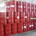 长期供应美孚齿轮油格高