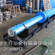高压潜水泵产品大全