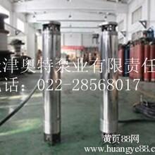 耐腐蚀潜水泵维护保养