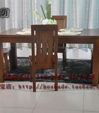 【实木餐桌椅北欧绿荫实木家具周末团购可定制_实木沙发价格|图片】-