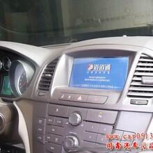 别克君威原车屏加装GPS导航南京无锡江阴