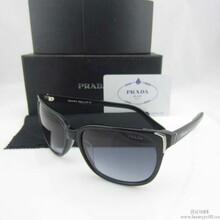 新潮普拉达眼镜,新潮普拉达包包,就在永亨皮具,欢迎选购。图片