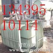 北京通州机房设备回收,密集柜回收,二手办公设备回收图片