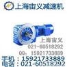 BLD16-47-Y15-4P-M1减速机PF05-Y0.25kw-4P-m1-