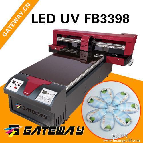 平板UV印花基德绘FB3398水晶工艺品打印机色彩绚丽9月4日前9折优惠中