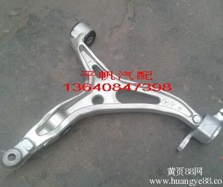 【汽车配件价格_广州奔驰GL550下摆臂,上摆臂,拉杆,原厂汽车配高清图片