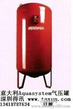 意大利阿库斯坦膨胀水箱的作用图片