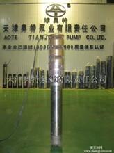 天津不锈钢潜水泵适用范围
