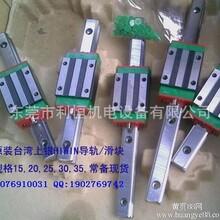 广东上银线轨深圳TBI导轨首选导轨厂家(杰远机电)