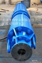 天津矿用潜水泵最新供应信息