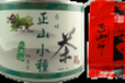 正宗顶级特价武夷山茶叶原味正山小种红茶罐装包邮茶叶