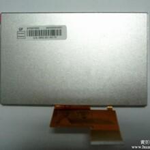 大量供应群创5寸原装液晶屏AT050TN33
