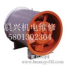 北京门头沟通风机鼓风机直流电机交流电机气泵维修图片