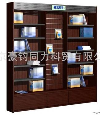 【供应厂家直销书架书柜书架书店书架学生书架书房书架书柜_书架价
