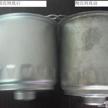 代替氢氟酸酸洗钝化锅炉清洗空调清洗图片
