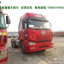 黑龙江二手解放j6牵引车价格,二手解放j6半挂车报价图片