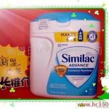 美国母婴用品批发;美国母婴用品包税进口;香港包税进口母婴用品;香港快件清关