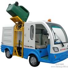 金沙田电动吊桶车1500A
