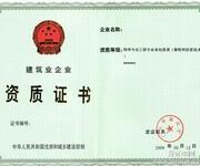 深圳福田罗湖代办起重设备安装承包资质条件图片