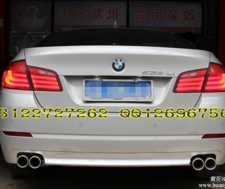 【专业汽车改装报价_宝马5系520523改装四出排气管5系改535排气管高清图片