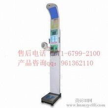 健身房专用体检机hgm800型身高体重体检机