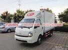 1.5吨福田雪糕保温冷藏车国四小型冷藏车最便宜多少钱?