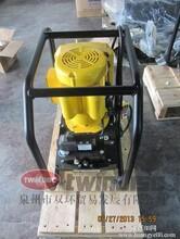 HKE5002A液压钳,h.k.porter波特