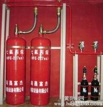 武汉消防工程公司武汉消防设备维保武汉消防器材灭火器维修