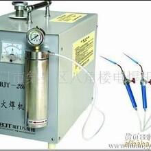 火焊机焊接机适用于金属焊接火焰加工气焊等