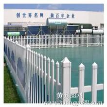 供应红安PVC护栏铁件围栏铸铁围墙铸铁护栏图片