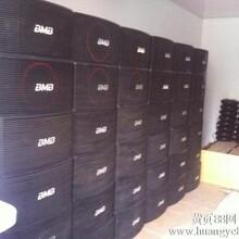 广东深圳专业高价回收进口玛田功放音箱回收图片