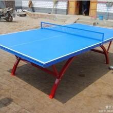 石家庄乒乓球台厂家追求更完美的室外乒乓球台