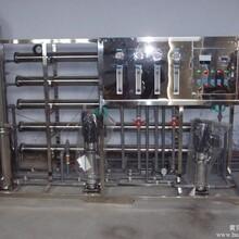 威海纯净水设备纯净水设备生产厂家纯净水设备价格
