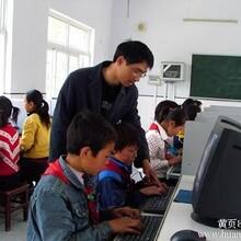 祝博士教育培训机构是您教育投资的首选