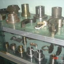 北人印刷机械各种齿轮图片