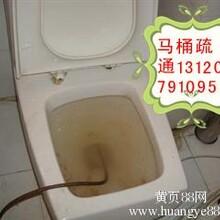 上海浦东张江唐镇川沙合庆专业疏通马桶地漏下水道