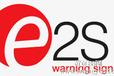 供应E2S氙气灯21焦耳BExBG21质量保证